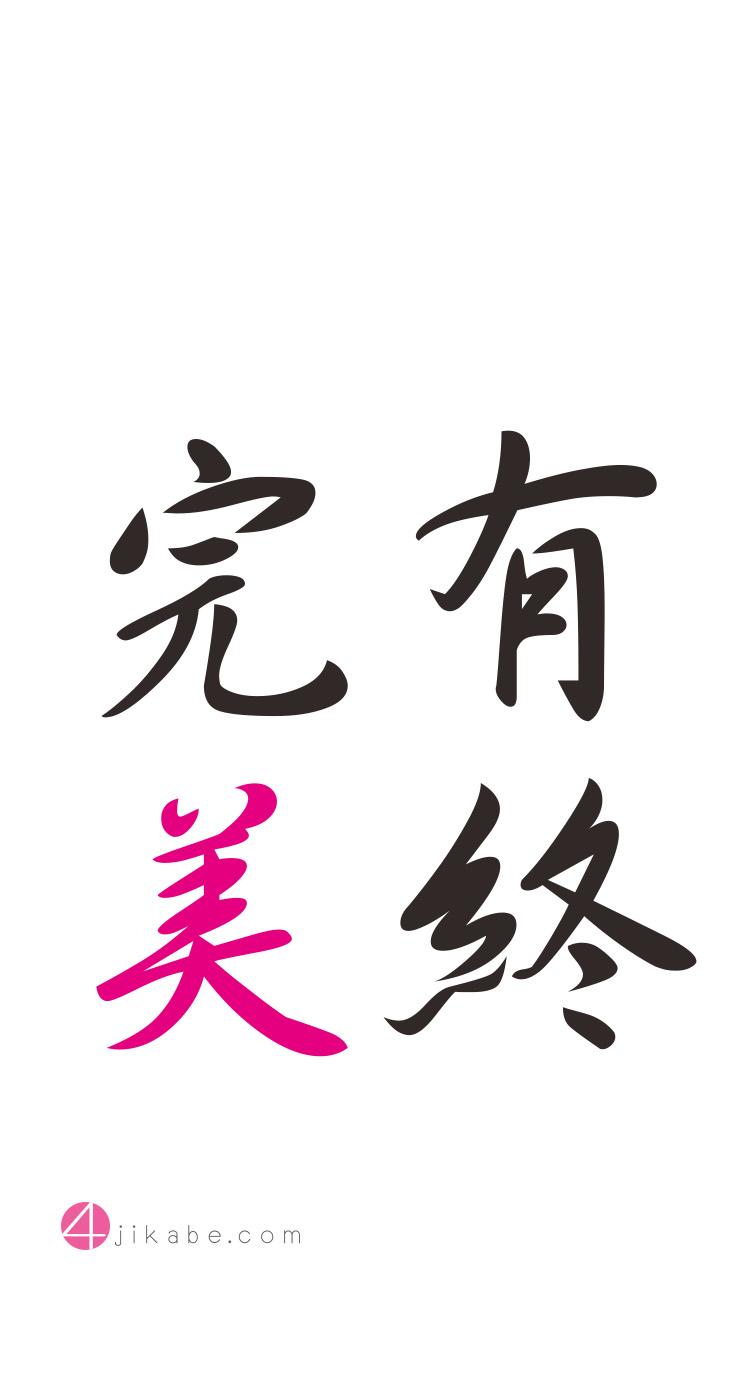 yuusyuukanbi