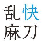 kaitou_top