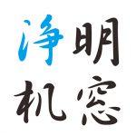 meisou_top