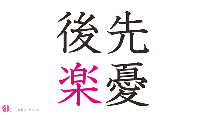 senyuu_top