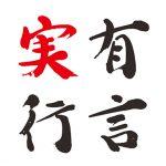 yuugen_top