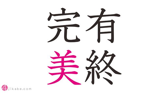 yuusyuu_top