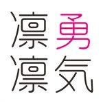 yuuki_top