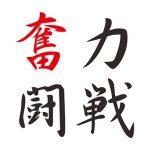 rikitou_top