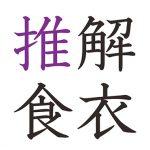 kaii_top