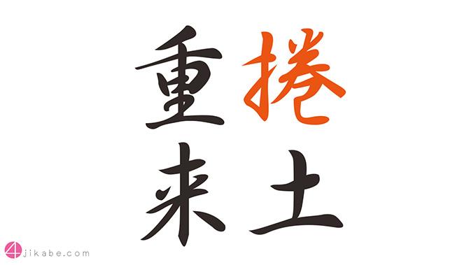 kendo_top