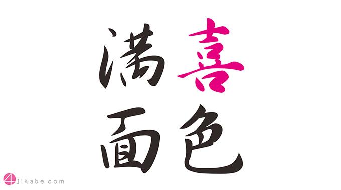 kisyoku_top
