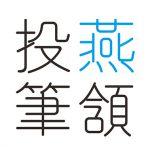 engantouhitsu_top