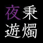 heisyokuyayuu_top