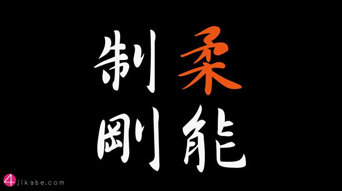 jyuunouseigou_top