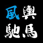 yobafuuchi_top