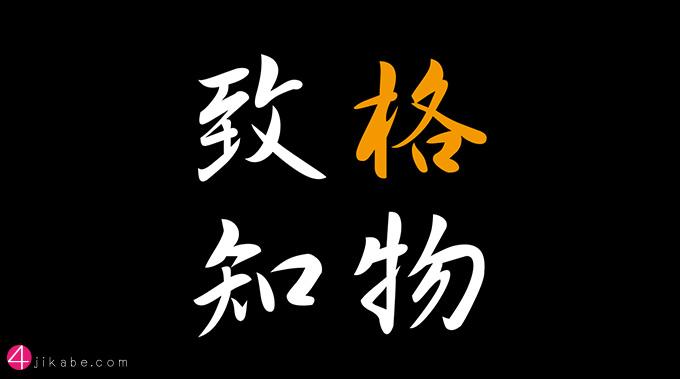 kakubutsuchichi_top