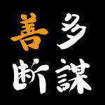 tabouzendan_top