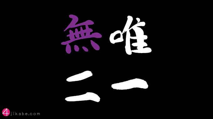 yuiitsumuni_top