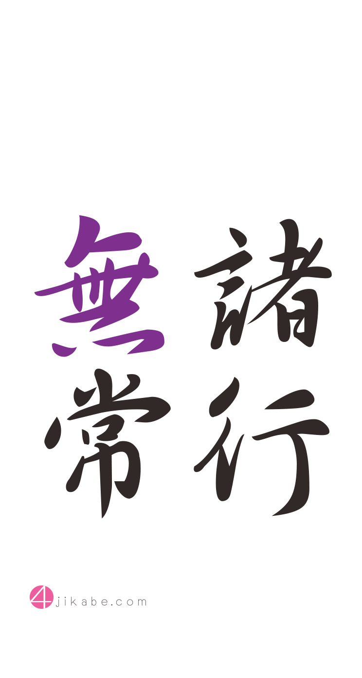 syogyoumujyou