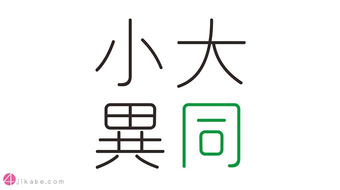 daidou_top