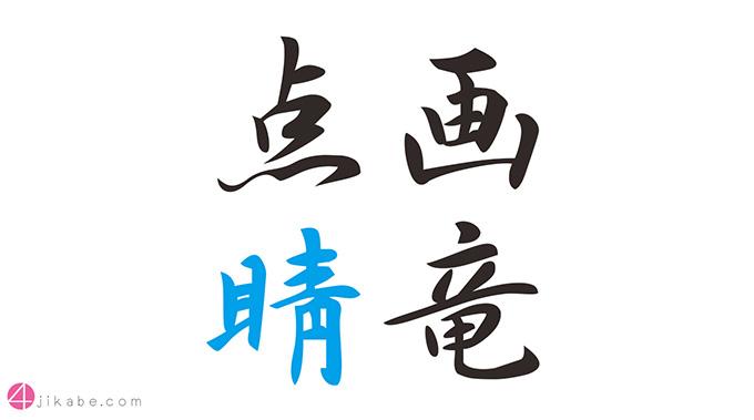 garyoutensei_top