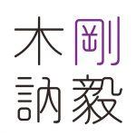 gouki_top