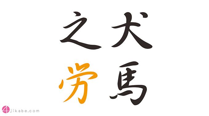 kenba_top