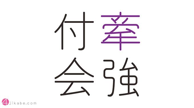 kenkyou_top