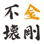kongou_top