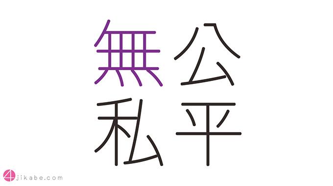 kouhei_top