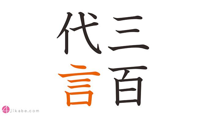 sanbyaku_top