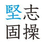 sisou_top