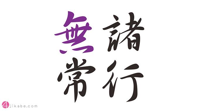 syogyou_top