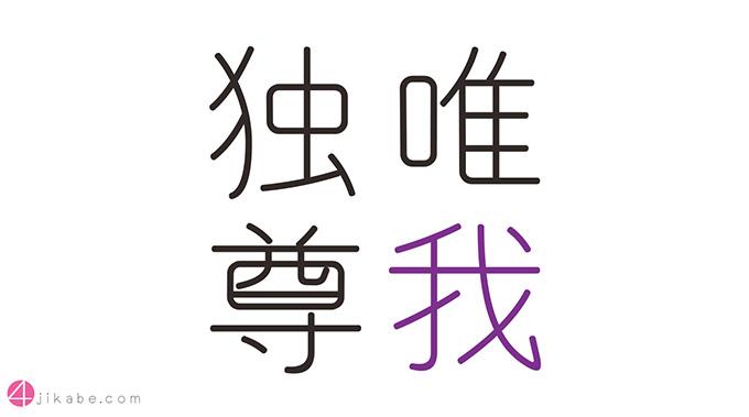 yuiga_top
