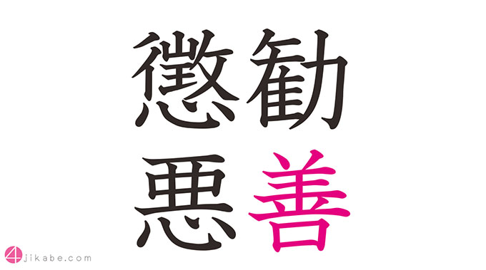 kanzentyouaku_top