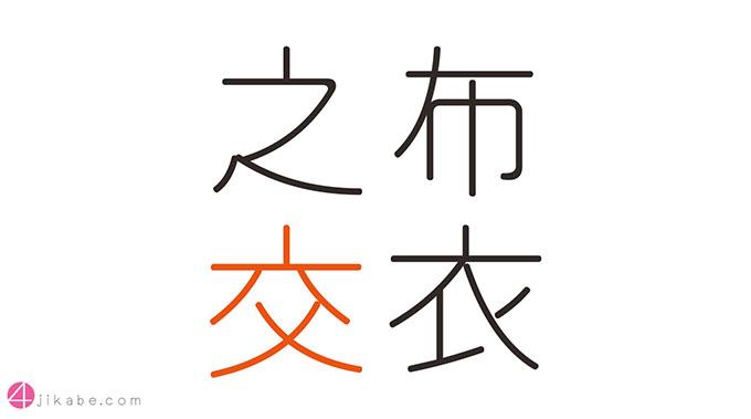 hui_top