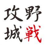 yasen_top