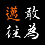kani_01.jpg