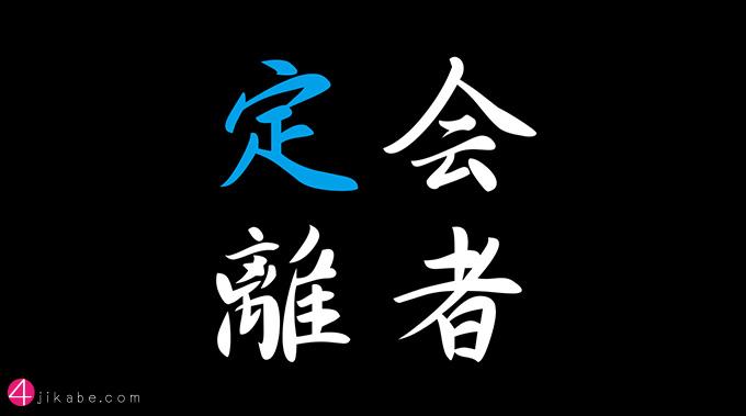 esyajyouri_top