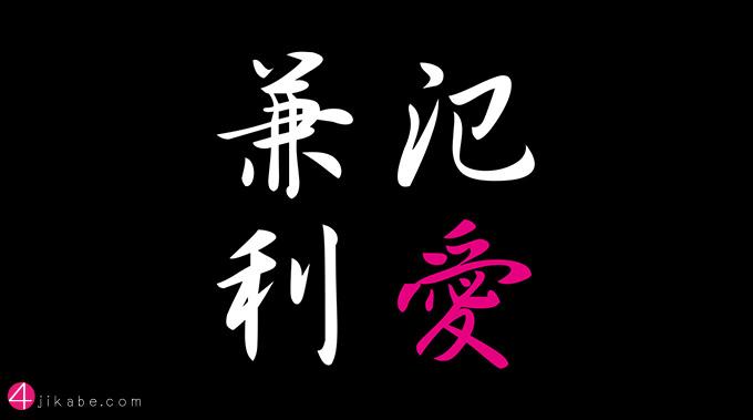 hanaikenri_top