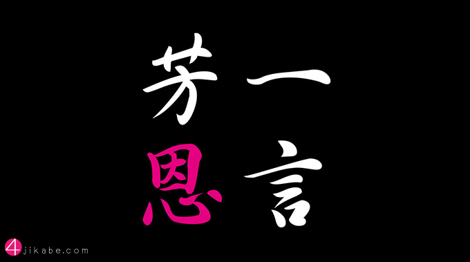 ichigonhouon_top