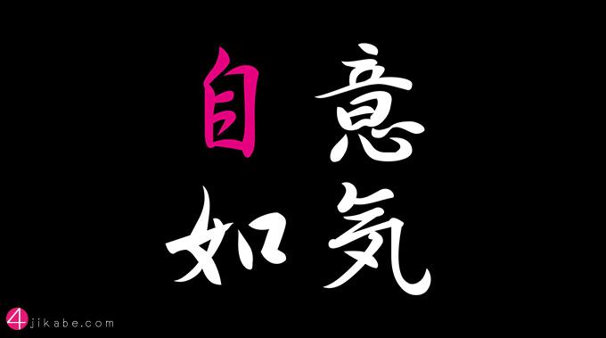 ikijijyo_top