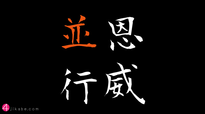 oniheikou_top