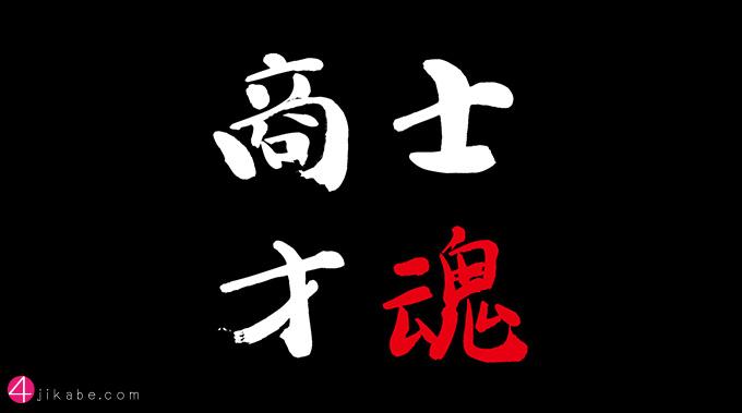 shikonsyousai_top