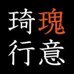 kaiikikou_top