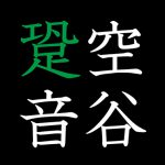kuukokunokyouon_top