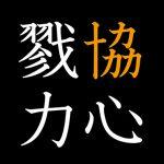 kyoushinrikuryoku_top