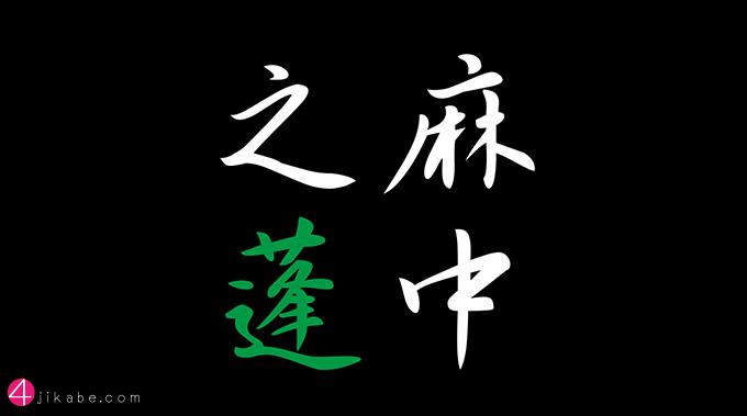 matyuunoyomogi_top