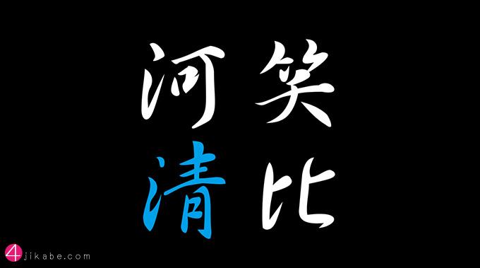 syouhikasei_top