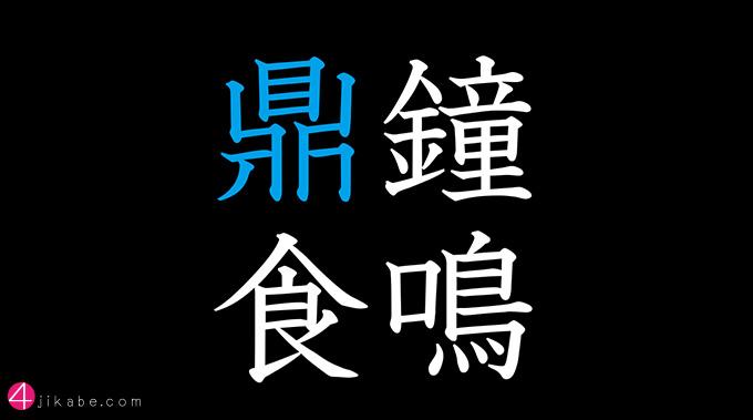 syoumeiteisyoku_top