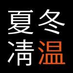 touonkasei_top